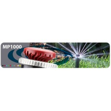 Дюзи Hunter MP Rotator MP 1000